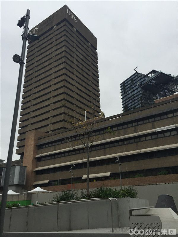 悉尼科技大学联盟