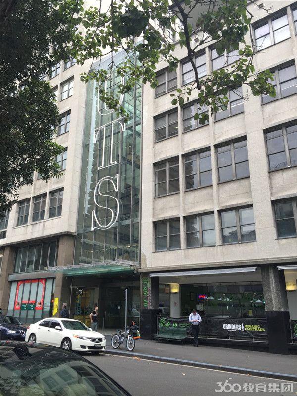悉尼科技大学INSEARCH学院