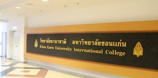 【泰国留学录取榜-本科】信任是最好的桥梁,且看王同学如何顺利留学泰国?