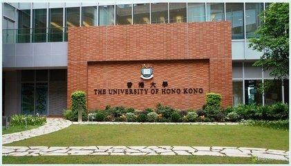 香港大学科研指标