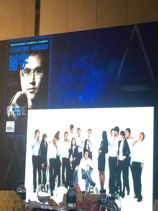 """留学360荣获《留学》杂志""""诚信经营企业""""称号"""