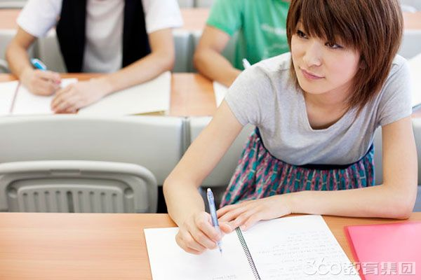 日本留学生考试详读
