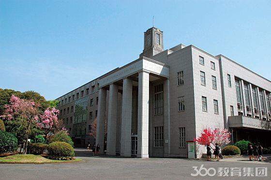 圣心女子大学