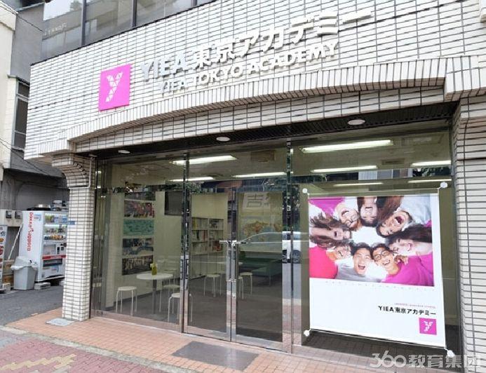 YIEA东京学院