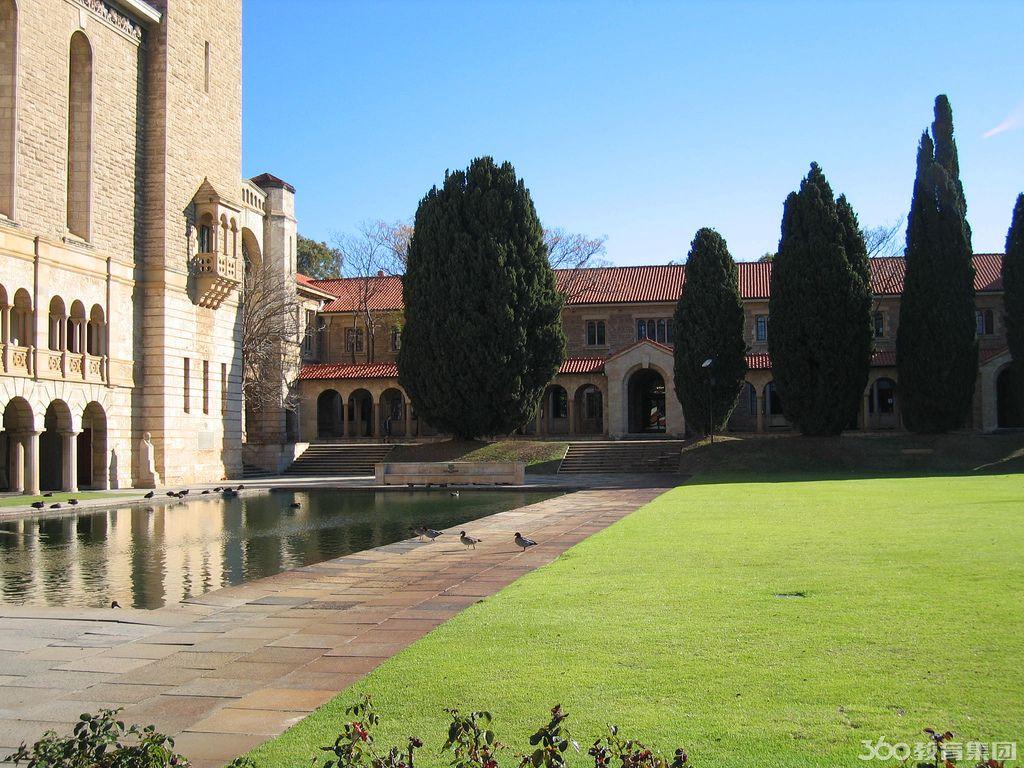 西澳大学如何