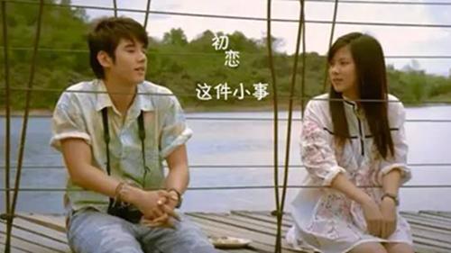 《初恋这件小事》| 隐藏在泰国大学里的浪漫图片