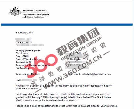 跨专业申请澳洲大学,工科生顺利申请到澳洲名校商科