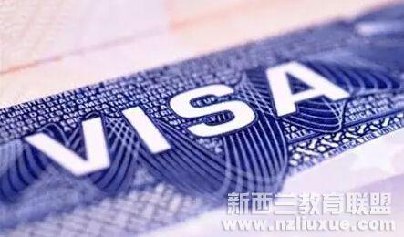 新西兰留学工作生活:新西兰各类签证盘点