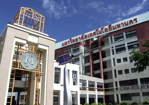 马汉科理工大学