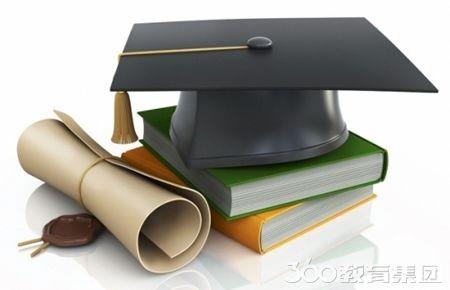 1、入学申请书(学校式样)高中生去日本留学;
