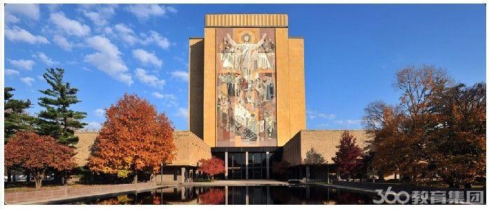 圣母大学留学要求