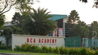 新加坡建筑管理学院留学优势是什么?