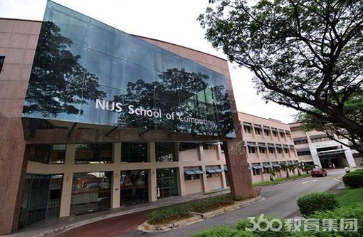 新加坡国立大学工商管理专业