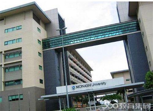莫纳什大学马来西亚校区生活费