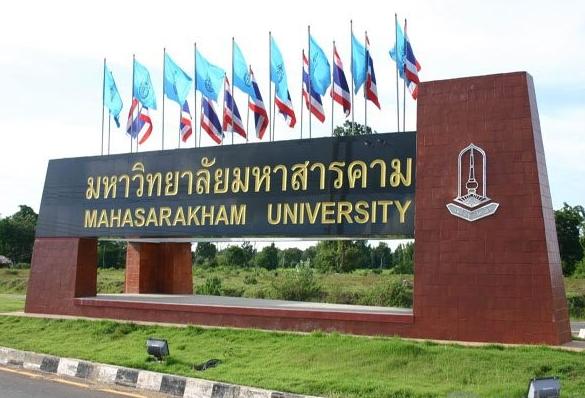 2018马哈沙拉堪大学有哪些院系