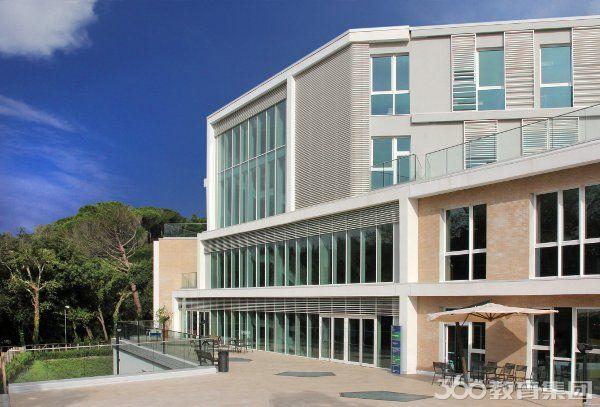 罗马国际学院