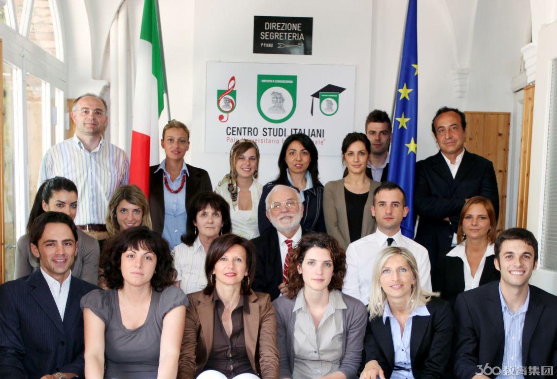 意大利语研究中心