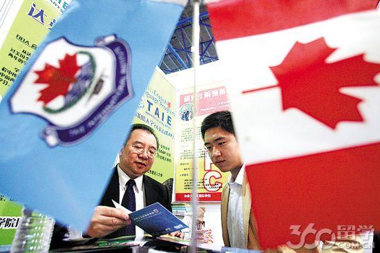 中学生留学加拿大