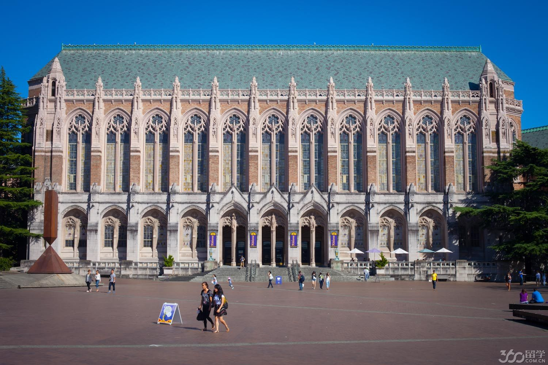 心理学大学排名世界_2017华盛顿大学排名 - 院校关键词 - 立思辰留学