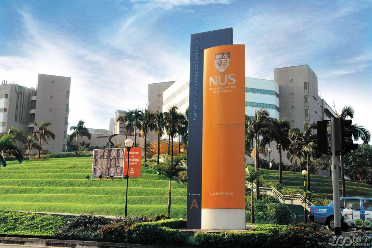 新加坡NUS本科申请流程