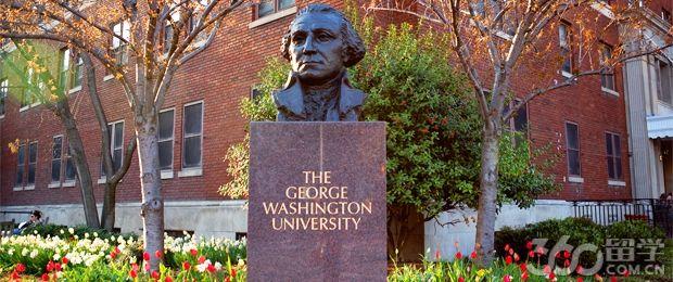 乔治华盛顿大学学校生活
