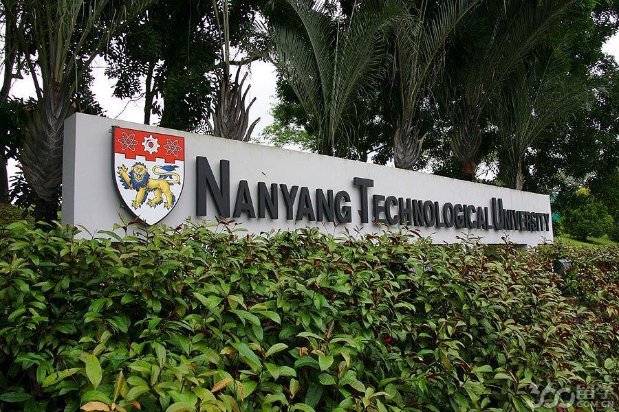 新加坡南洋理工大学金融专业