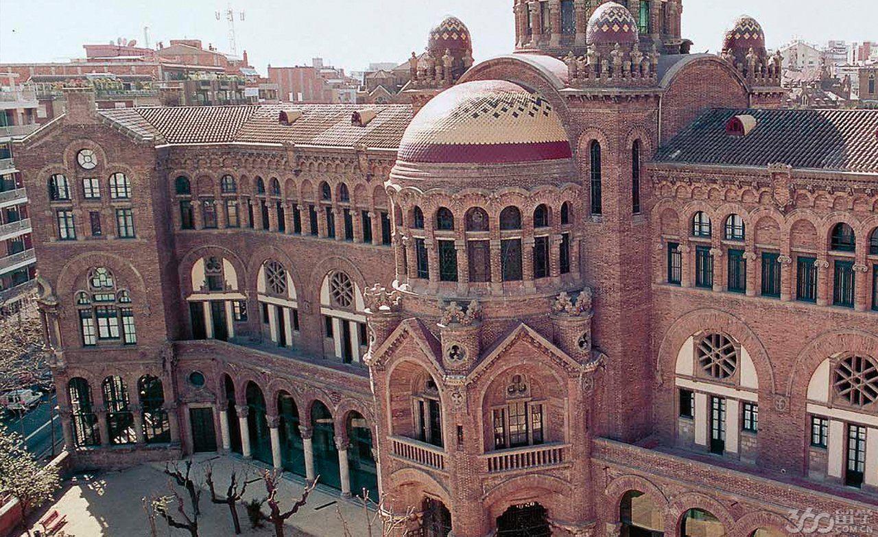 巴塞罗那自治大学