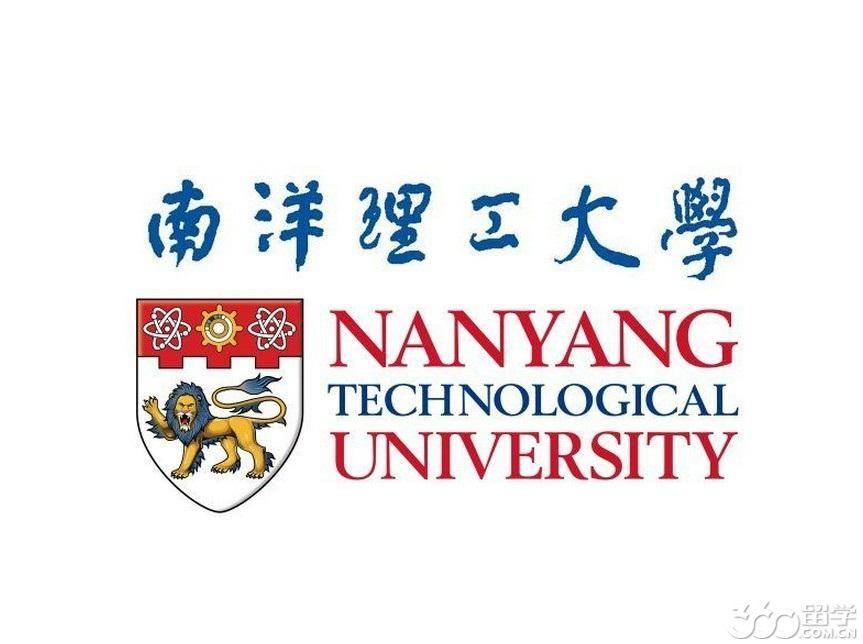 新加坡南洋理工大学国际交流