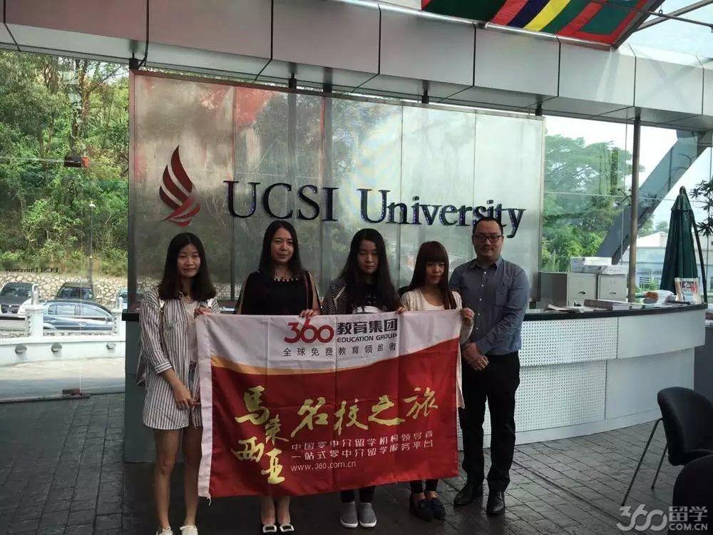 马来西亚教育联盟刘文华老师访问思特雅大学