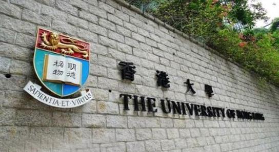 早做规划,香港大学成功申请