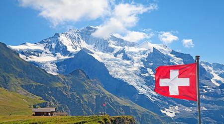 seg瑞士酒店