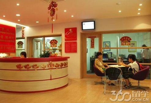 新加坡博伟教育学院酒店管理专业