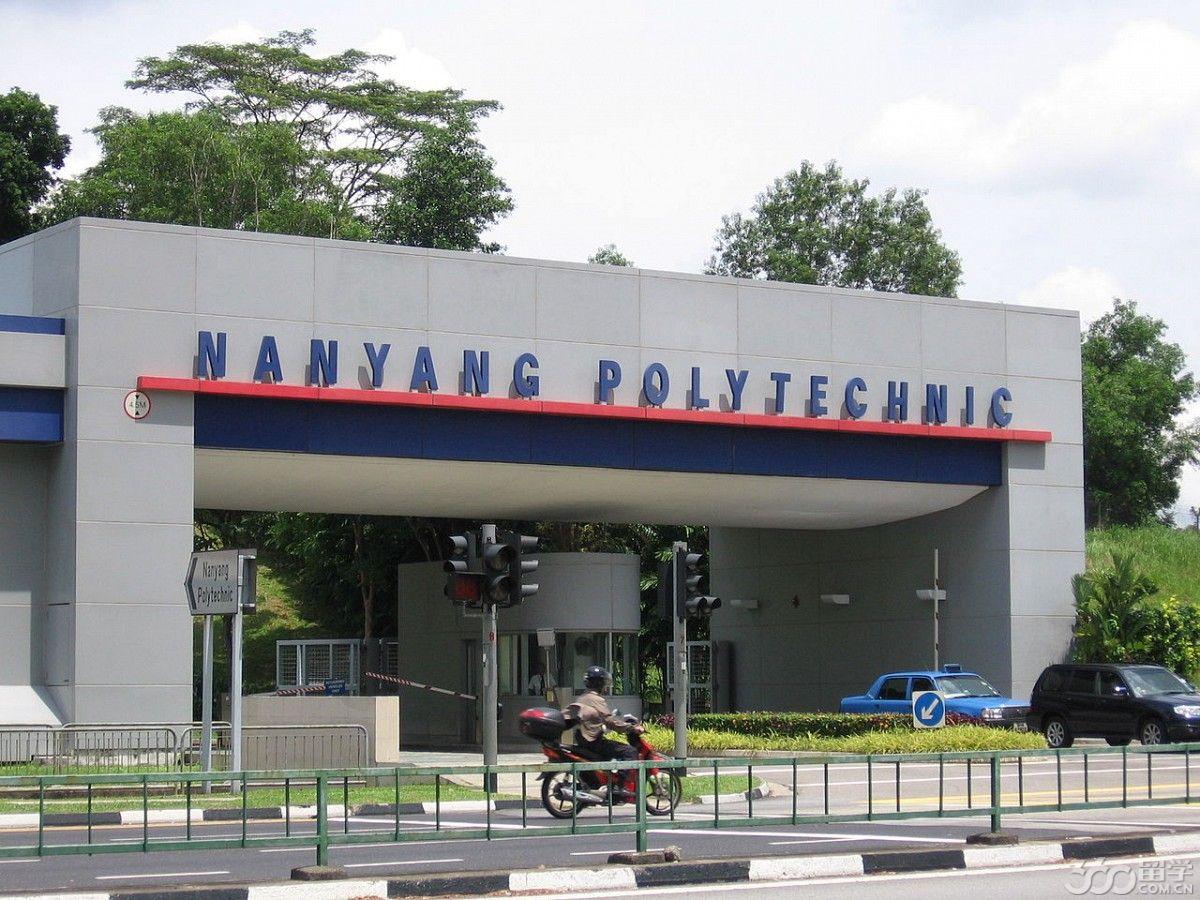 新加坡南洋理工学院办学特色简述