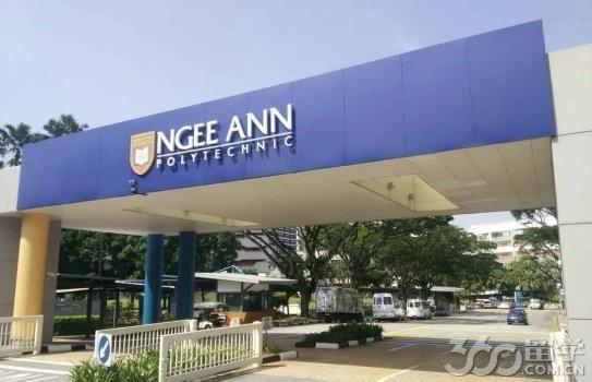 新加坡义安理工学院入学途径