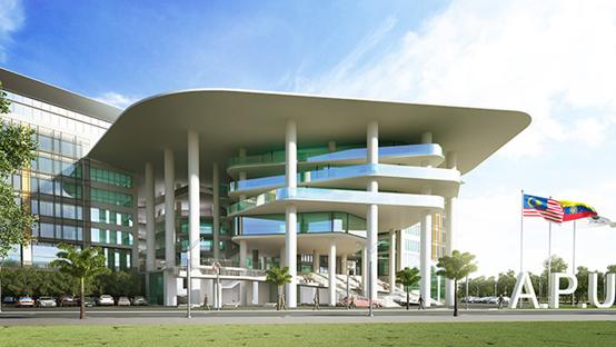 马来西亚亚太科技大学学术好不