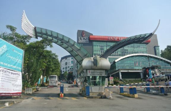 马来西亚思特雅大学入学条件