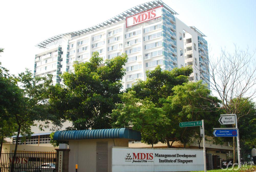 新加坡A水准培训哪家好--推荐新加坡管理发展学院