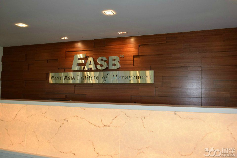 新加坡东亚管理学院的会计专业好吗?
