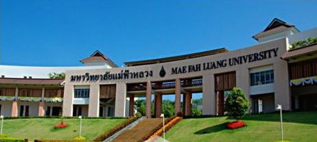 2017泰国皇太后大学医学院好吗