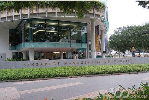 新加坡管理大学奖学金