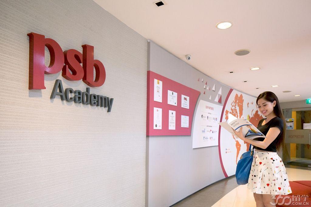 新加坡PSB学院会计课程