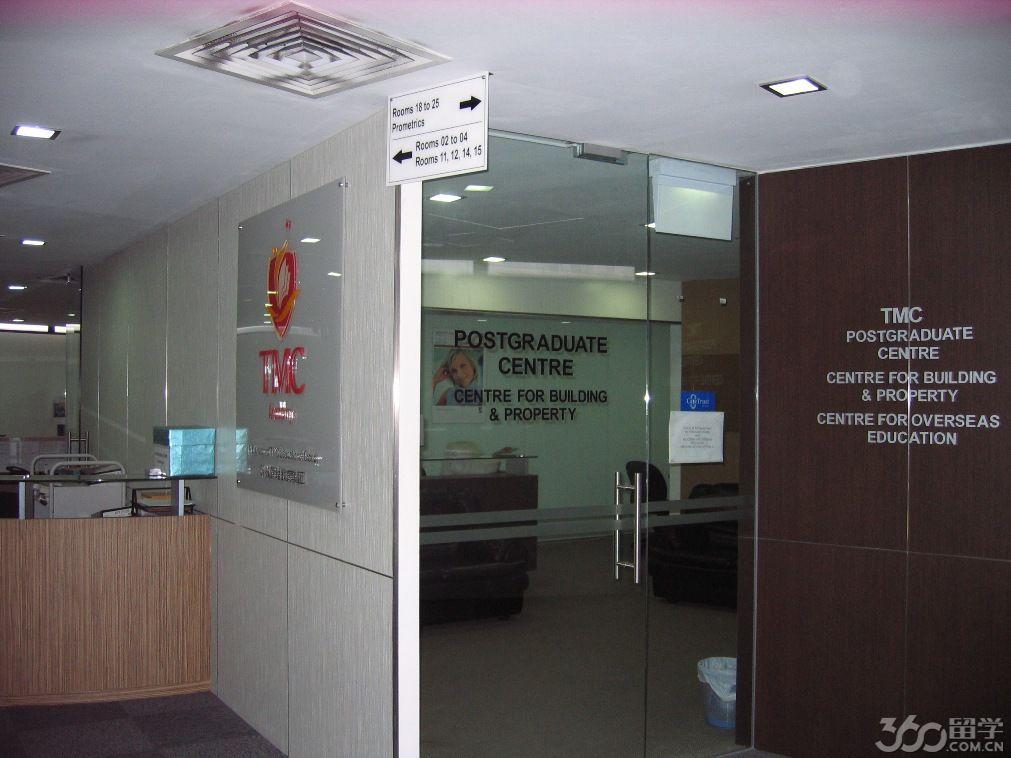 新加坡TMC学院O水准课程