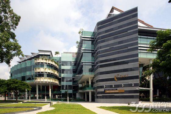 新加坡管理大学学校规模