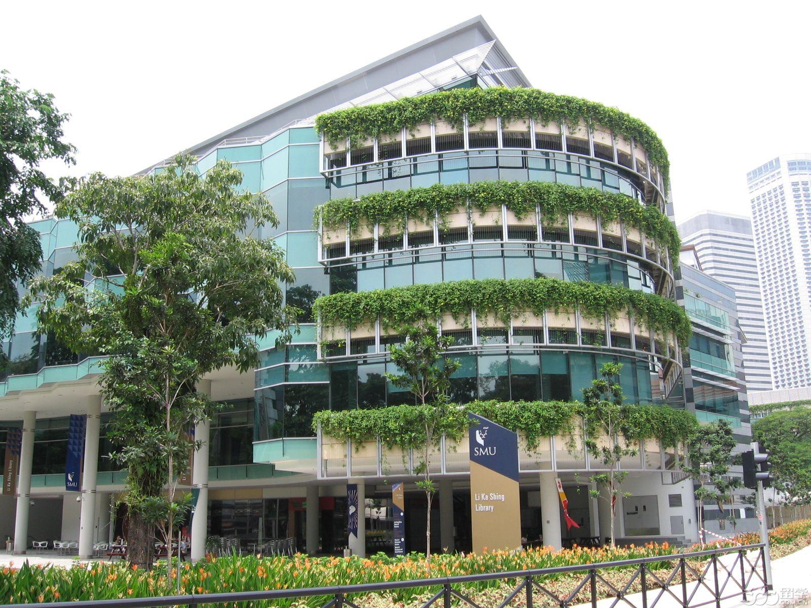 新加坡管理大学 新大的荣誉