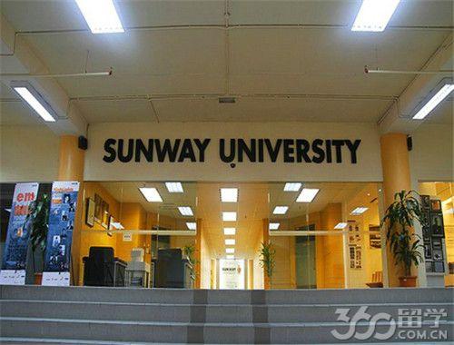 双威大学会计及财务专业