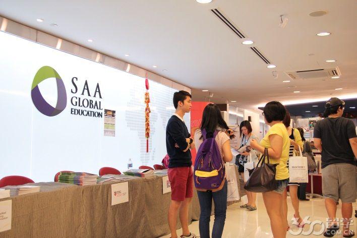 新加坡会计学院优势有哪些