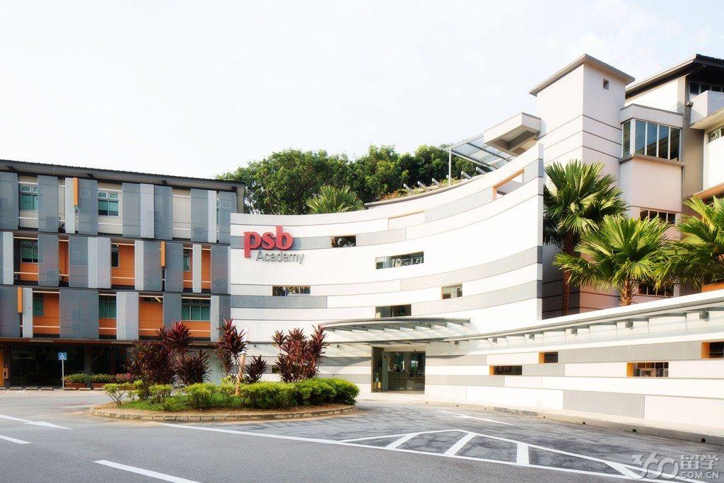 新加坡PSB学院传媒学