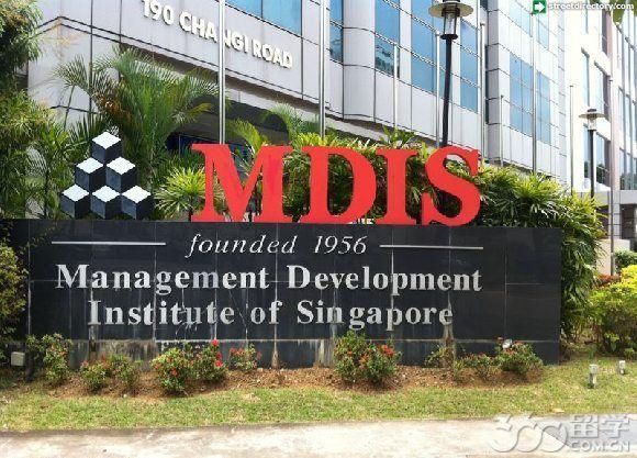 新加坡管理发展学院会计与金融专业解析