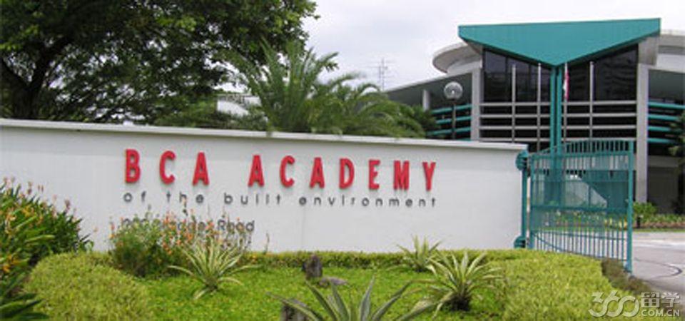 新加坡建筑管理学院设施