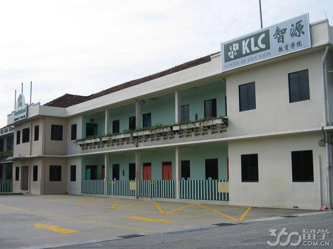 新加坡智源教育学院申请程序